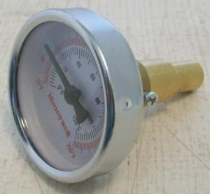 Honeywell GS200 well & thermometer